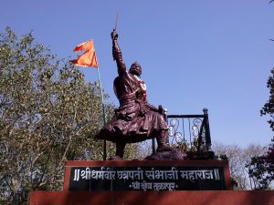 1280px-Statue_of_Sambhaji_Maharaj_in_Tulapur