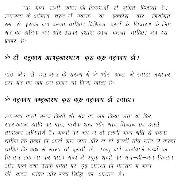 Religious-Bhakti