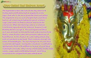 Kaal-Bhairava-Jayanti-13630