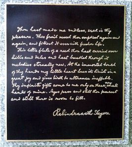 Rabindranath_Tagore_monument_inscription_in_Gordon_Square