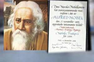 rb Tagore Noble