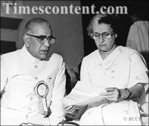 V-P-Naik-Indira-Gandhi