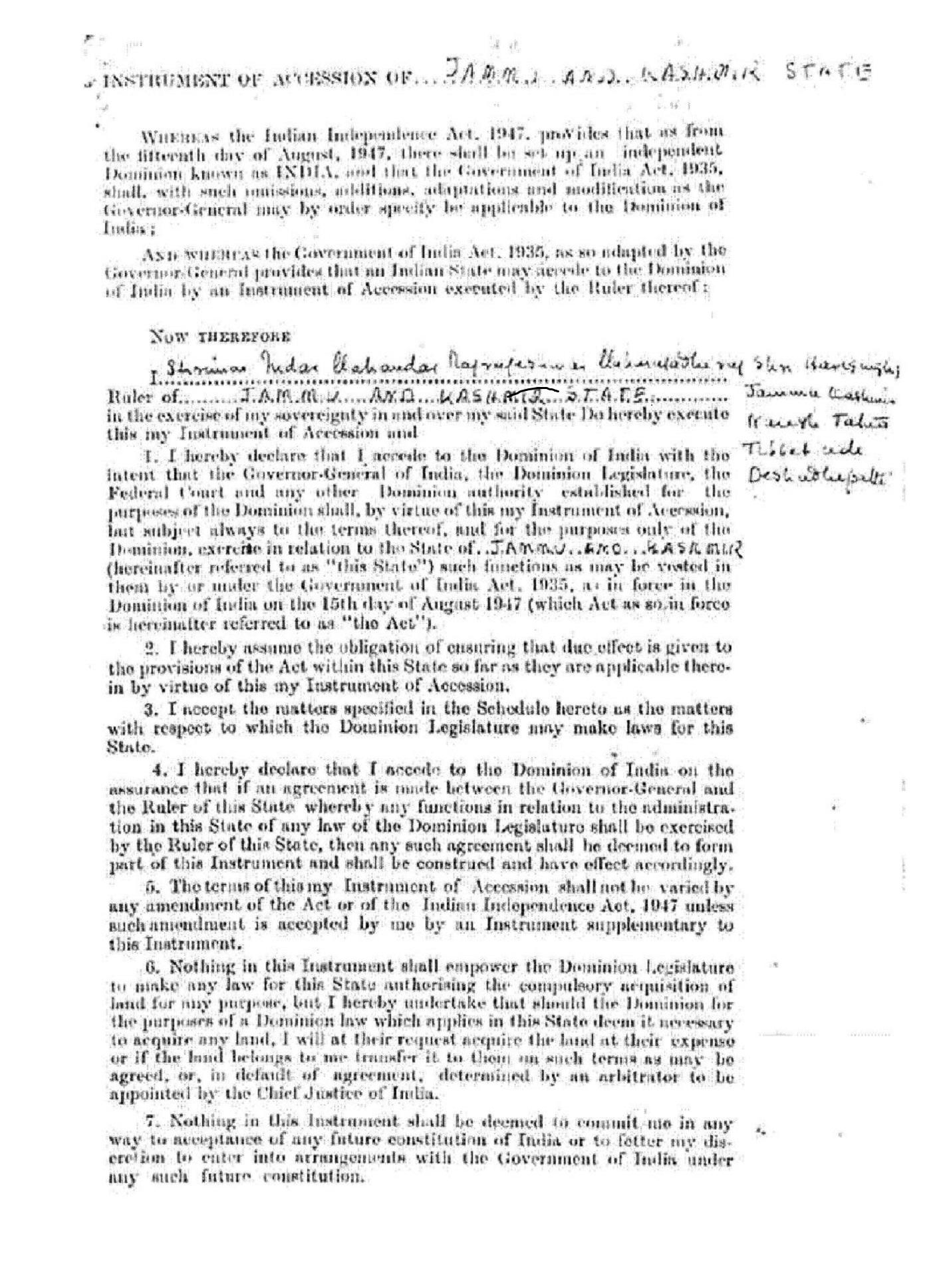My favourite teacher essay in hindi wikipedia encyclopedia