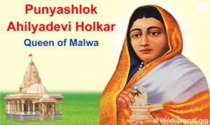 ahilyabai-holkar