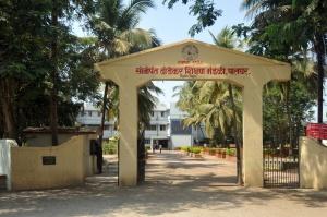 SDSM College Ent.