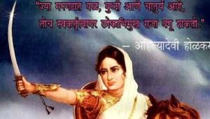 MaharaniAhilyabaiHolkar_RSP[1]