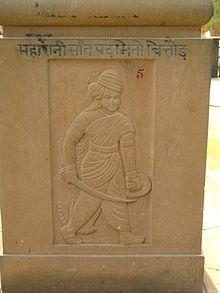 Rani_padmini_chittaur_Birla_mandir_6_dec_2009_(46)