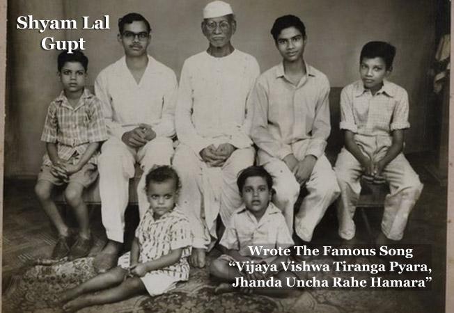 9th September 1896 Shyam Lal Gupta Freedom Fighter Social Worker And Padmashree Awardee Shivaji Raje