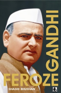 Late--Feroze-Gandhi