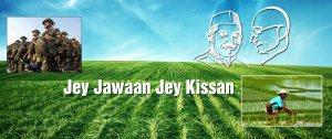 Jey-Jawaan-Jey-Kissan